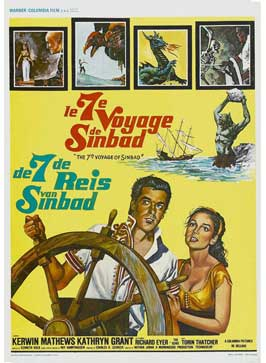 The 7th Voyage of Sinbad - 27 x 40 Movie Poster - Belgian Style A
