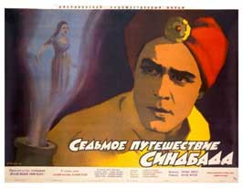 The 7th Voyage of Sinbad - 11 x 17 Movie Poster - Russian Style A