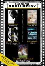 The 85th Annual Academy Awards - 27 x 40 Movie Posters - Best Adapted Screenplay Poster Pack: (5)