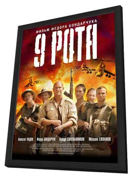 The 9th Company - 27 x 40 Movie Poster - Russian Style A - in Deluxe Wood Frame