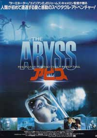 The Abyss - 27 x 40 Movie Poster - Japanese Style B