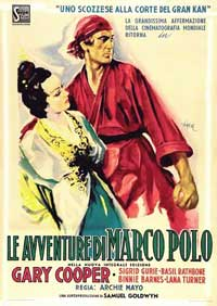 The Adventures of Marco Polo - 11 x 17 Movie Poster - French Style A