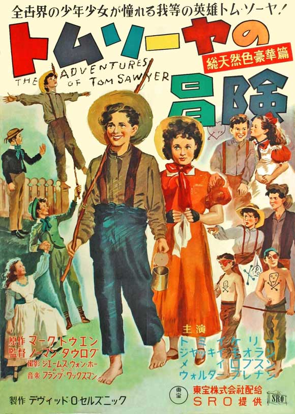 The Adventures of Tom Sawyer Movie Posters From Movie Poster Shop