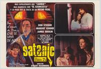 The Amityville Horror - 27 x 40 Movie Poster - Foreign - Style A