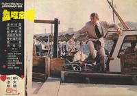 The Amsterdam Kill - 11 x 14 Movie Poster - Style B