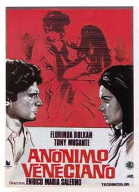 The Anonymous Venetian - 43 x 62 Movie Poster - Spanish Style A