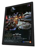 The Art of Star Wars - 11 x 17 Movie Poster - Japanese Style A - in Deluxe Wood Frame