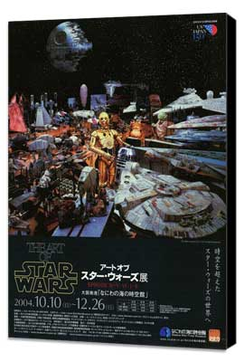The Art of Star Wars - 11 x 17 Movie Poster - Japanese Style A - Museum Wrapped Canvas