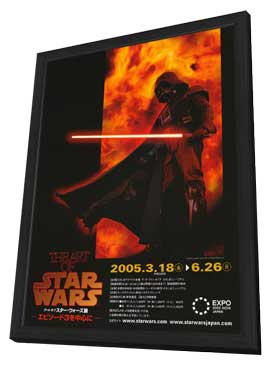 The Art of Star Wars - 27 x 40 Movie Poster - Japanese Style A - in Deluxe Wood Frame
