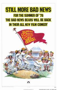 The Bad News Bears Go to Japan - 11 x 17 Movie Poster - Style A