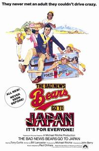 The Bad News Bears Go to Japan - 11 x 17 Movie Poster - Style B