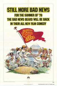 The Bad News Bears Go to Japan - 27 x 40 Movie Poster - Style A