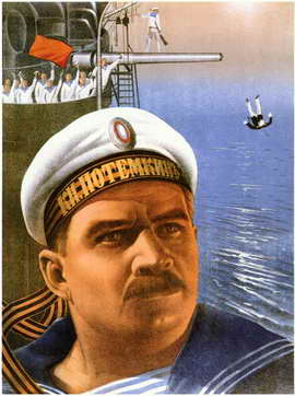 The Battleship Potemkin - 11 x 17 Movie Poster - Style A