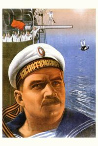 The Battleship Potemkin - 27 x 40 Movie Poster - Style A