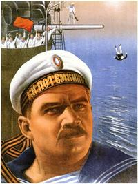 The Battleship Potemkin - 43 x 62 Movie Poster - Bus Shelter Style A