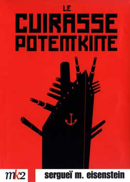 The Battleship Potemkin - 27 x 40 Movie Poster - French Style A