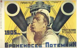 The Battleship Potemkin - 22 x 28 Movie Poster - Russian Style A