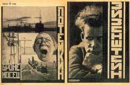 The Battleship Potemkin - 11 x 17 Movie Poster - Russian Style B