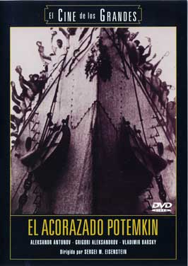 The Battleship Potemkin - 11 x 17 Movie Poster - Spanish Style A