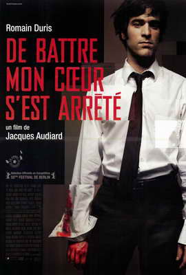 The Beat That My Heart Skipped - 27 x 40 Movie Poster - French Style A