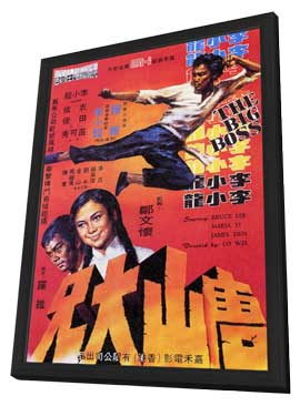 The Big Boss - 11 x 17 Poster - Foreign - Style A - in Deluxe Wood Frame