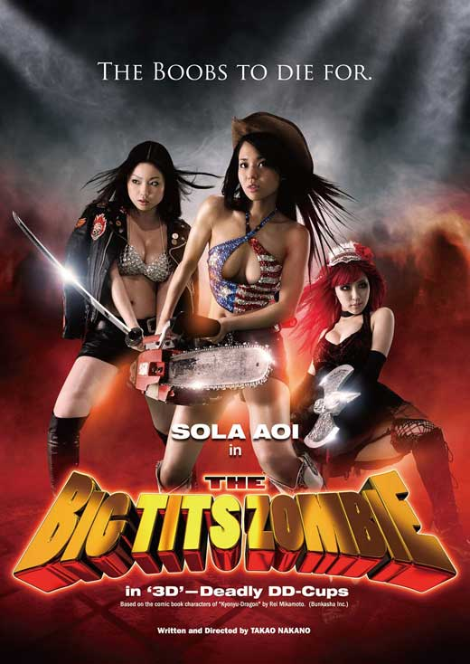 Free Boobs Movies 3