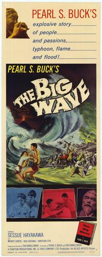 The Big Wave - 14 x 36 Movie Poster - Insert Style A