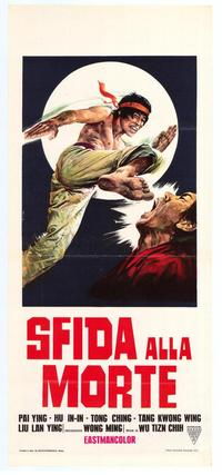 The Bloody Fight - 11 x 17 Movie Poster - Italian Style A
