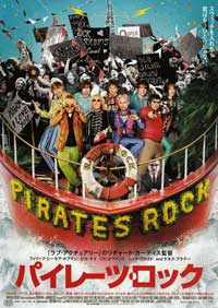 The Boat That Rocked - 11 x 17 Movie Poster - Japanese Style A