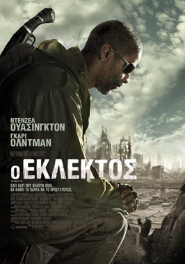 The Book of Eli - 11 x 17 Movie Poster - Greek Style A
