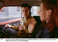 The Bourne Identity - 8 x 10 Color Photo #9