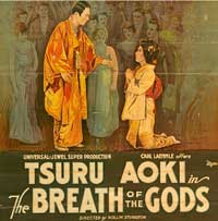 The Breath of the Gods - 11 x 17 Movie Poster - Style A