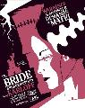 The Bride of Frankenstein - 11 x 17 Movie Poster - Style J