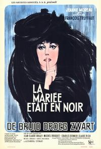 The Bride Wore Black - 11 x 17 Movie Poster - Belgian Style A