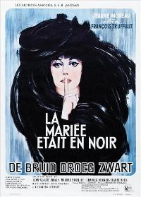 The Bride Wore Black - 27 x 40 Movie Poster - Belgian Style B