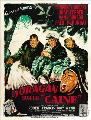 The Caine Mutiny - 11 x 17 Movie Poster - French Style B