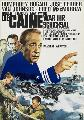 The Caine Mutiny - 11 x 17 Movie Poster - German Style C