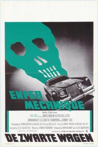 The Car - 11 x 17 Movie Poster - Belgian Style A