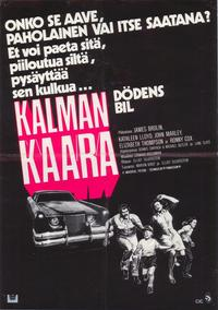 The Car - 11 x 17 Movie Poster - German Style B