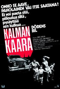 The Car - 27 x 40 Movie Poster - German Style B