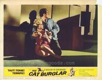 The Cat Burglar - 11 x 14 Movie Poster - Style E