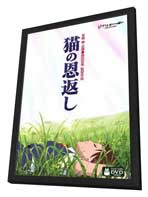 The Cat Returns - 11 x 17 Movie Poster - Japanese Style A - in Deluxe Wood Frame