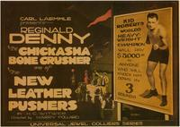 The Chickasha Bone Crusher - 11 x 14 Movie Poster - Style A