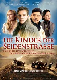 The Children of Huang Shi - 11 x 17 Movie Poster - German Style A