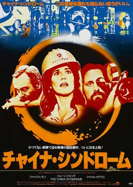 The China Syndrome - 11 x 17 Movie Poster - Japanese Style A