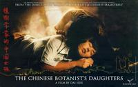 The Chinese Botanist's Daughters - 11 x 17 Movie Poster - Style A