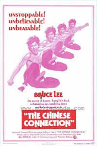 Chinese Connection - 43 x 62 Movie Poster - Bus Shelter Style A