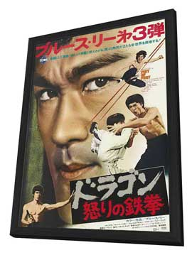 Chinese Connection - 27 x 40 Movie Poster - Japanese Style A - in Deluxe Wood Frame