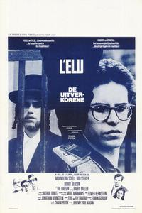 The Chosen - 27 x 40 Movie Poster - Belgian Style A