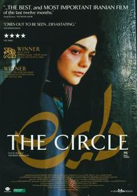 The Circle - 11 x 17 Movie Poster - Style A